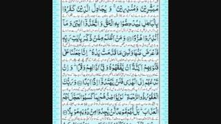 018 Surah al-Kahf {Makki} 12 Sections, 110 Verses - Kanzul Iman {Urdu translation}