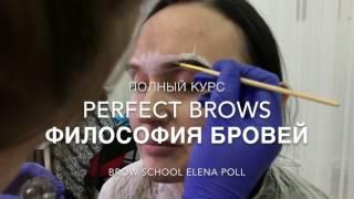 Штангенциркуль и brow paste
