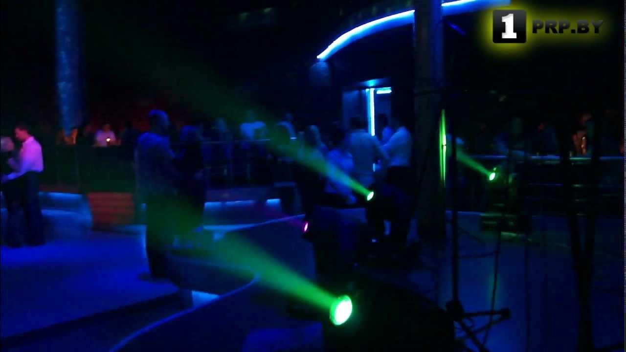 Я на дискотеке в ночном клубе в могилеве талица ночной клуб
