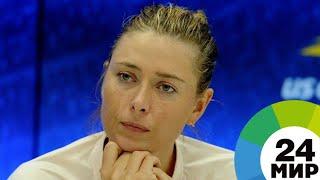 видео Мария Шарапова оголила животик в Петербурге в минус 15