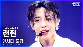 [페이스캠4K] 엔시티 드림 런쥔 '고래' (NCT DREAM RENJUN 'Dive Into You' FaceCam)│@SBS Inkigayo_2021.05.16.