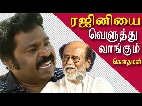 rajini | rajinikanth political entry exposed gowthaman tamil news, tamil live news, red pix