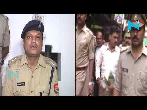 Varanasi : वकीलों पर कोर्ट के अंदर दारोगा को पीटने का आरोप