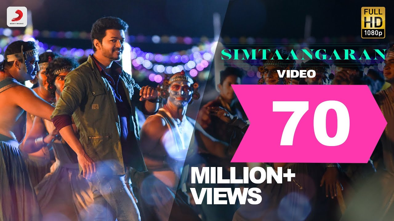 Download Sarkar - Simtaangaran Video | Thalapathy Vijay | A .R. Rahman | A.R Murugadoss