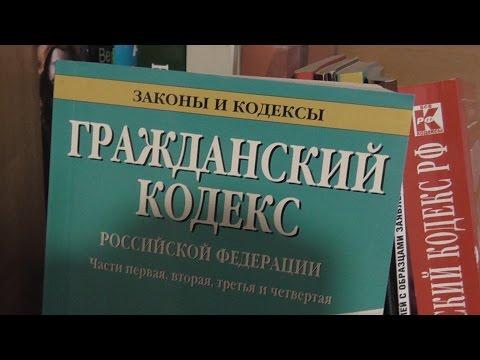 ГК РФ, Статья 66,2, Основные положения об уставном капитале хозяйственного общества, Гражданский Код