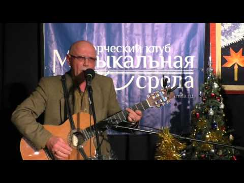 Музыкальная Среда 30.12.2015. Часть 5