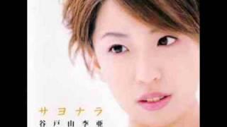 Sayonara - Yuria Yato