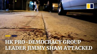 Leader of Civil Human Rights Front Jimmy Sham attacked in Mong Kok