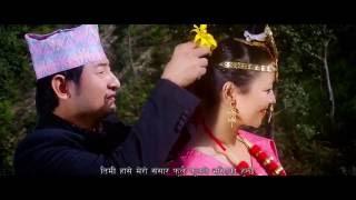 Aadangme - Video Song | New Limbuwan Song 2073/2016 | Babin Sherma, Loken Sanba Limbu