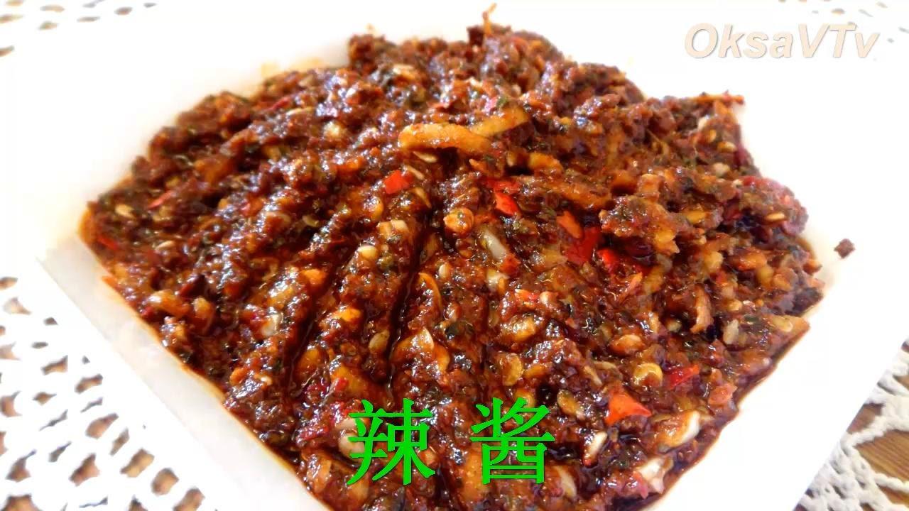 Изготовитель: zhaoyuan sanjia vermicelli and protein co ltd, китай; описание товара:фунчоза это вермишель из бобовой муки. Она широко.