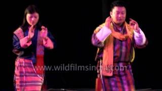 music from bhutan yar gee gungsa thoen po by royal academy of performing arts