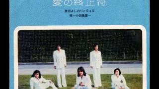 G&G Vocal:小田島雄一作詞・作曲:永井久登.