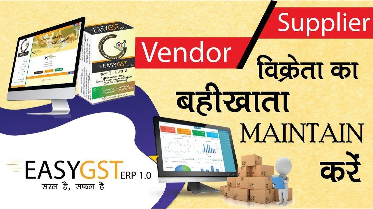 Vendor Ledger   Vendor/Supplier/विक्रेता का बहीखाता maintain करें   EasyGST  erp 1 0