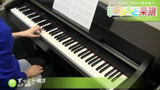 使用した楽譜はコチラ http://www.print-gakufu.com/score/detail/55837...