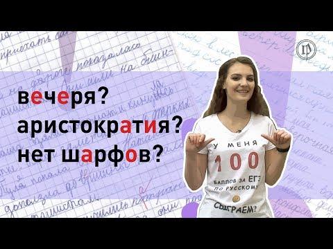 100 раз права! Эпизод 11