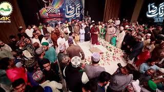 Owais Raza Qadri  Mustafa Jane Rehmat Pe Lakhon Salam