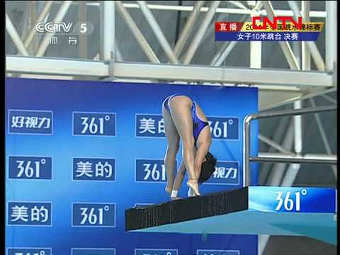 2011 China National Diving Championships-women's 10m Platform FINAL-05
