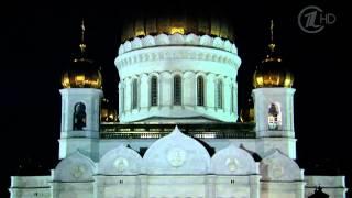 Пасха Христова. Трансляция богослужения из Храма. 11 апреля 2015 (анонс)