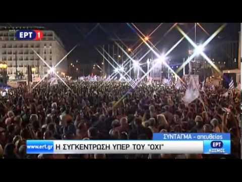 ΕΙΔΗΣΕΙΣ NEWS FROM GREECE