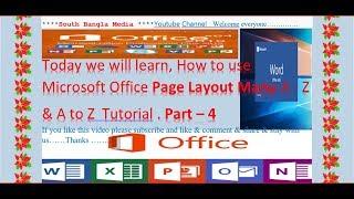 كيفية استخدام Microsoft Office تخطيط الصفحة مانو A إلى Z ... خلق من جنوب البنغالية الإعلام