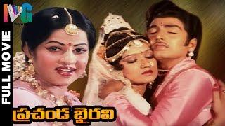 Prachanda Bhairavi Telugu Full Movie | Narasimha Raju | Prabha | KV Mahadevan | Indian Video Guru