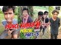 YouTube Turbo PRINCE KUMAR M |  PRIKISU Series | Part 3 | Vigo Video Comedy
