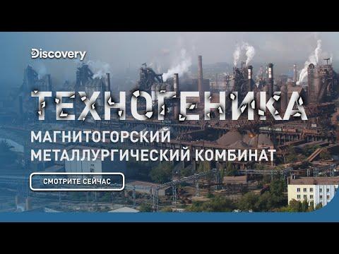 Город Златоуст климат, экология, районы, экономика