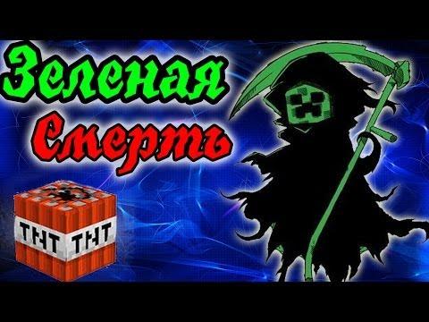 видео: Зеленые Мстители! (SkyCraft) №6