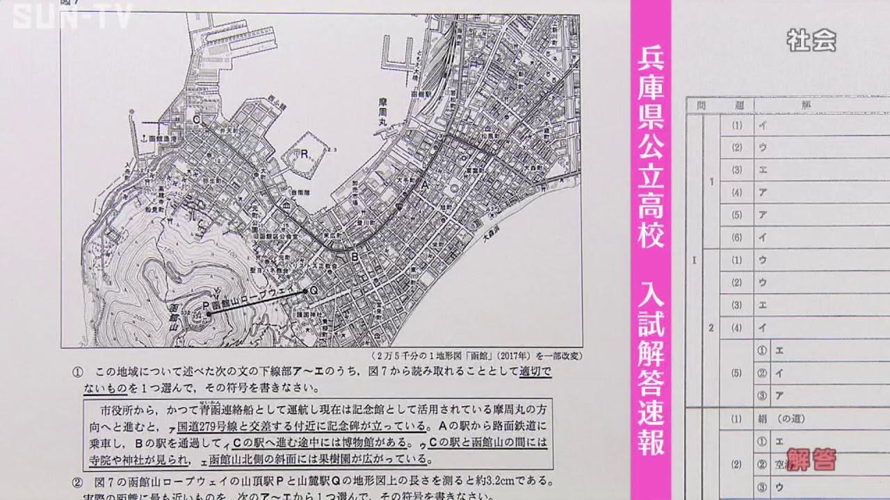 兵庫 県 教育 委員 会 高校 入試