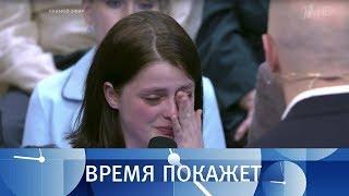Новый украинский порядок. Время покажет. Выпуск от 28.04.2018