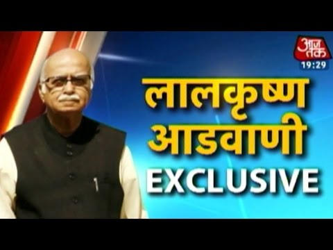 Exclusive Interview with L.K. Advani