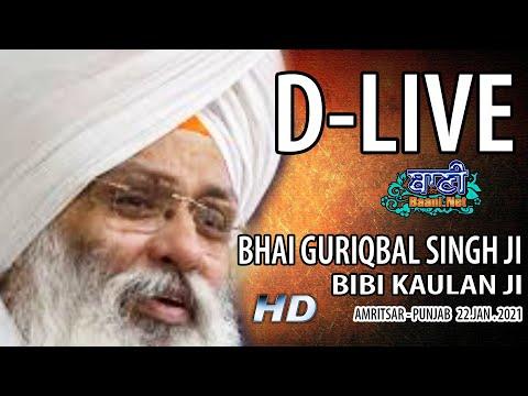 D-Live-Bhai-Guriqbal-Singh-Ji-Bibi-Kaulan-Ji-From-Amritsar-Punjab-22-Jan-2021