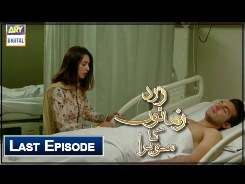 Download Zard Zamano Ka Sawera - Last Episode - 28th May 2018 - [Subtitle Eng]