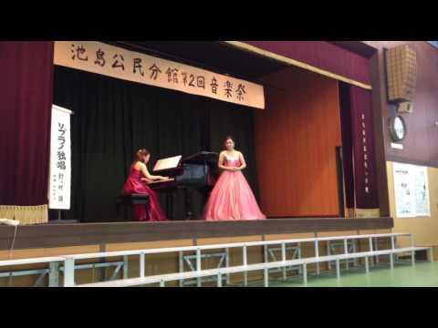 Beautiful Japanese Opera Singer