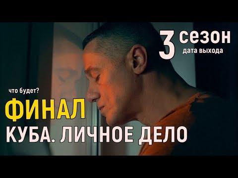 Darknet сериал 2 сезон start tor browser торрент hyrda