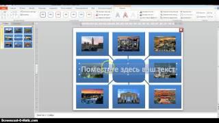 видео интерактивные презентации
