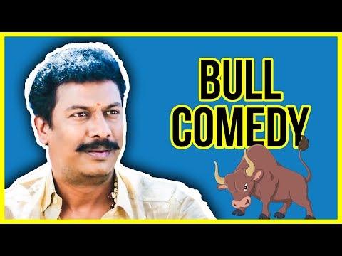 Rajini Murugan - Panchayathu  Bull Comedy   Sivakarthikeyan   Keerthy Suresh   D.Imman