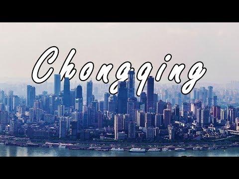 China, Chongqing This is China Chongqing