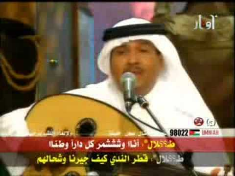 Music Islami ( M.Abduh)