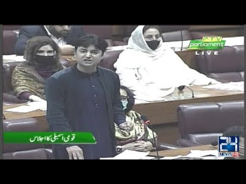 Download Assembly Mein Garma Garmi   National Assembly Session Today   3rd Feb 2021