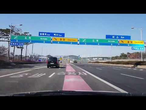 [LIVE 고고씽] ♥ 2부 인천공항을 가보자ㅣ톨게이트 통과요령및 진출입요령 l 미남의운전교실