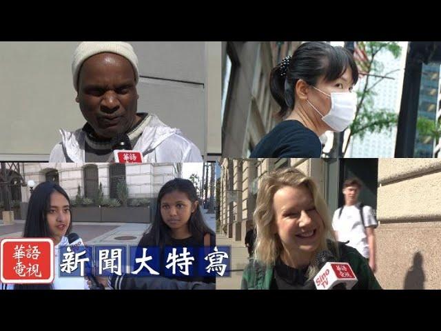 美國人如何看待華人戴口罩?