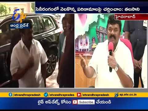 Minister Talasani Holds Meeting With Telugu Film Industry