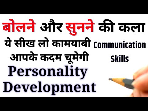 Positive Thinking Video in Hindi - YouTube