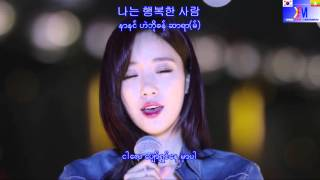 Watch Eun Jung Good Bye video