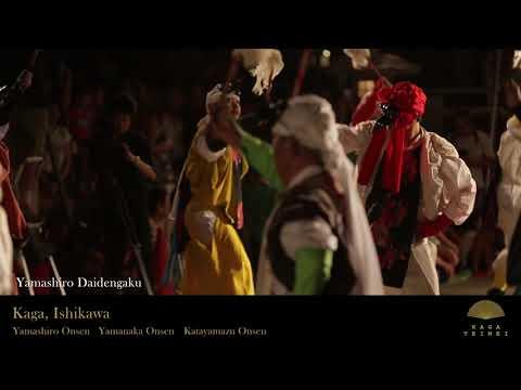 Kaga city Promotion short movie