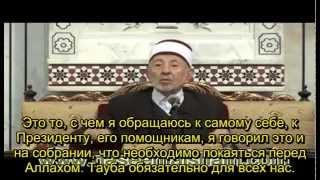 Правда о Сирии от Рамадана аль Буты