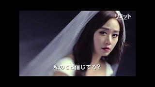 美しい私の花嫁 第13話