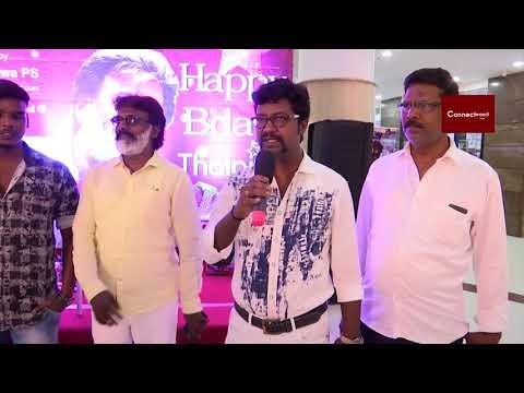 Connectwood | Super Star Rajinikanth B'day Celebration | Director Sai Ramani | Artist Shivwa PS |