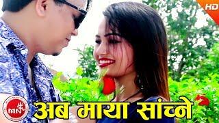 New Nepali Lok Dohori 2074 | Aba Maya Sachne - Khuman Adhikari & Devi Gharti